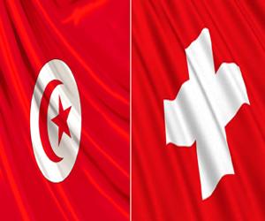 tunisie des bourses d 39 tudes en suisse directinfo. Black Bedroom Furniture Sets. Home Design Ideas