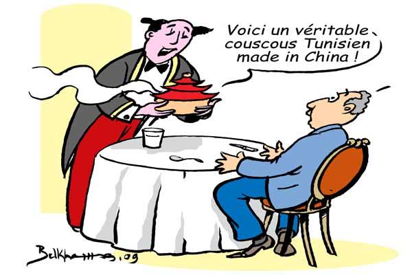 https://cdn2.webmanagercenter.com/di/wp-content/uploads/2012/08/tunisie-caricature-belkhamsa-consommation.jpg