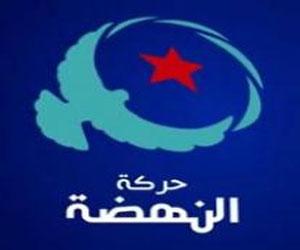 ennahdha_tunisie-politique