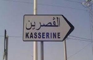 kasserine--12547874