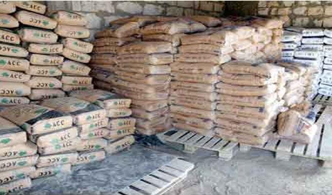 tunisie nouvelle augmentation du prix du ciment directinfo. Black Bedroom Furniture Sets. Home Design Ideas