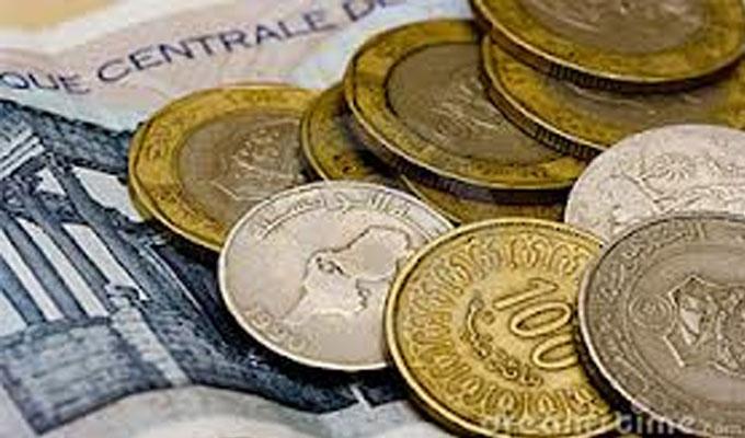 Tunisie augmentations salariales dans le secteur bancaire - Grille de salaire secteur bancaire tunisie ...