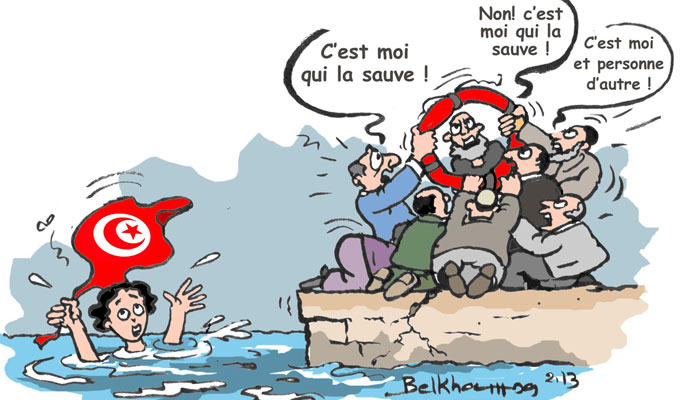 https://cdn2.webmanagercenter.com/di/wp-content/uploads/2013/04/tunisie_directinfo_Qui-peut-encore-sauver-la-Tunisie-Sa-societe-civile-ses-femmes-et-son-administration_chronique.jpg