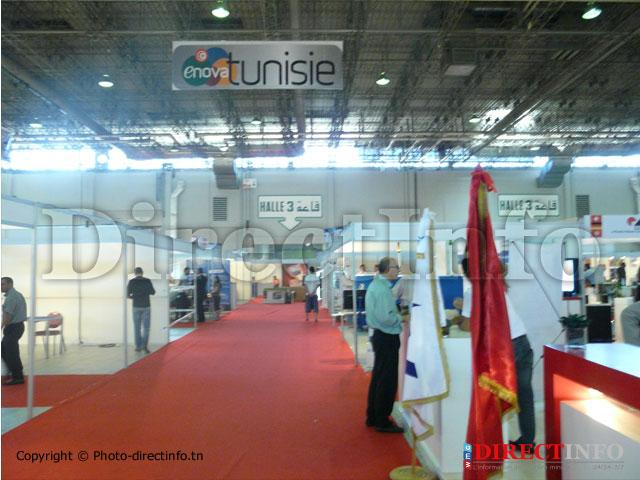 Photos 3 me dition de tunis medindustrie directinfo for Mounir salon prix