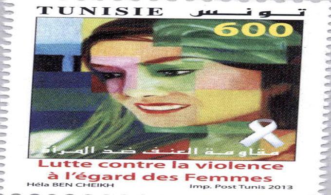 la poste tunisienne met un timbre l 39 occasion de la journ e de lutte contre la violence faite. Black Bedroom Furniture Sets. Home Design Ideas