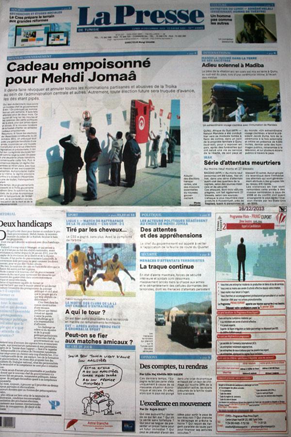 kiosque tunisie revue de presse du 16 12 2013 directinfo. Black Bedroom Furniture Sets. Home Design Ideas