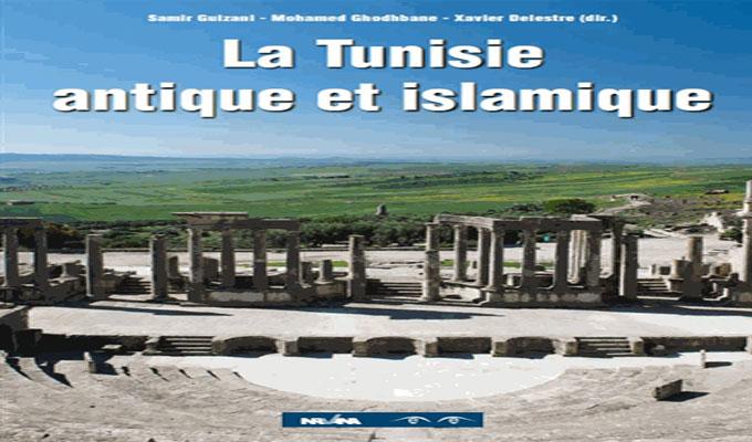 La Tunisie antique et islamique