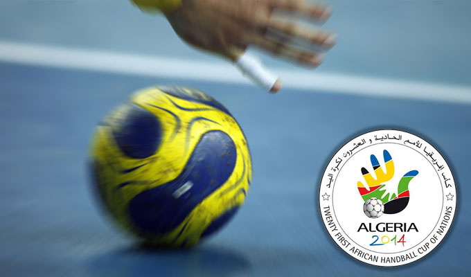 Can handball alger 2014 tunisie egypte liens streaming - Resultat handball en direct coupe d afrique ...