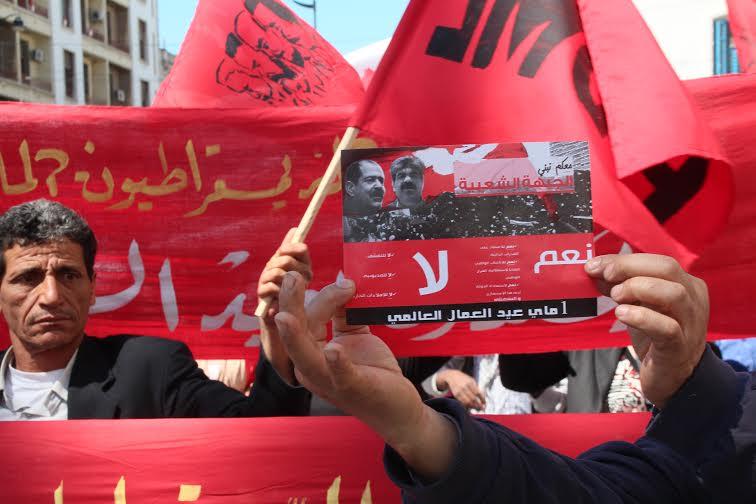 PHOTOS - Tunisie: Tour du monde des slogans du 1er mai