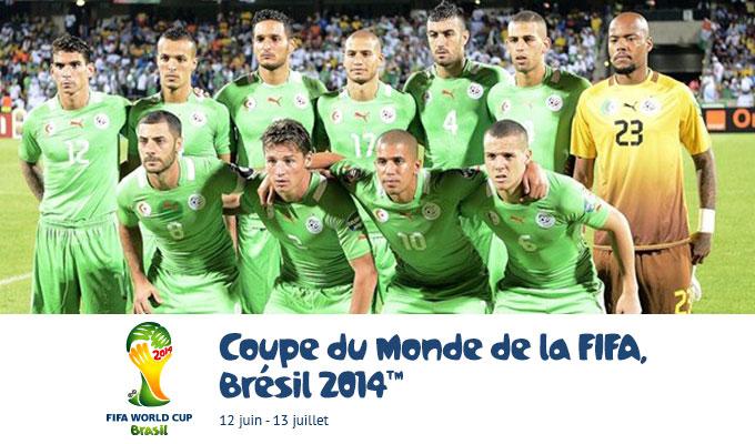 Mondial 2014 pr paration arriv e de l 39 quipe alg rienne gen ve directinfo - Equipe argentine coupe du monde 2014 ...