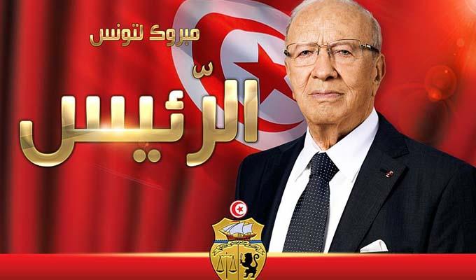 bejicaidessebsi-tunisie-election-BejiPresident