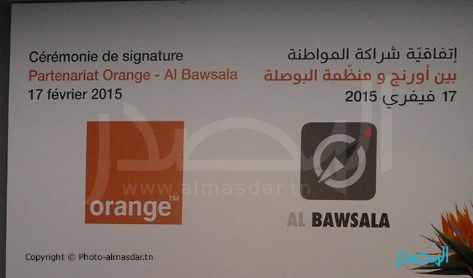 Partenariat orange tunisie al bawsala deux entreprises for Etalmobile occasion