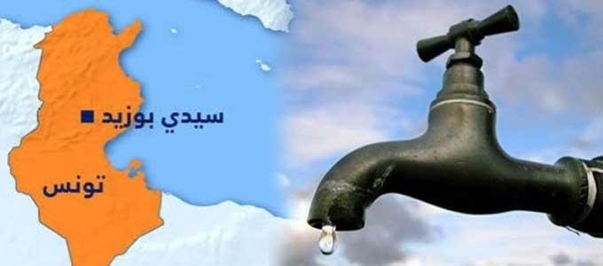 eau-potable_sidi_bouzid