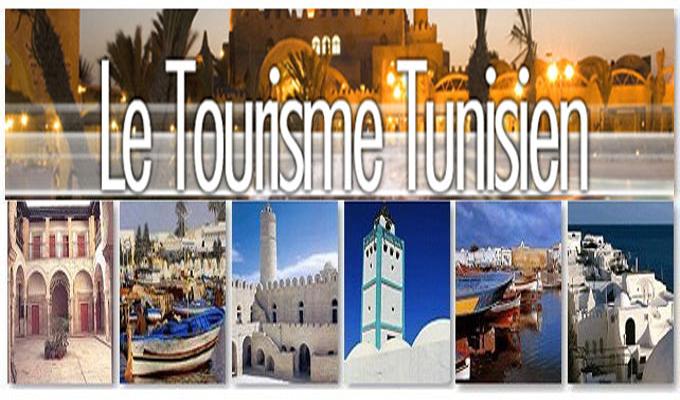 Tunisie marmara ferme deux h tels djerba directinfo - Office de tourisme tunisie ...
