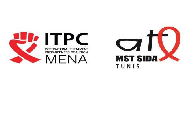 ATL MST Sida- Tunis : L'accès des Tunisiens aux