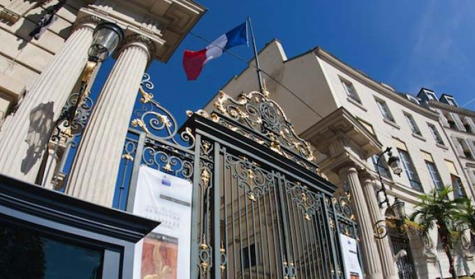 ministereinterieur-ruebeauveau-paris-france