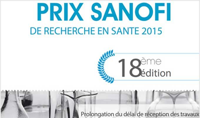 18edition-prix-sanofi-sante-tunisie