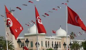 La Tunisie célèbre jeudi la journée mondiale de la vue