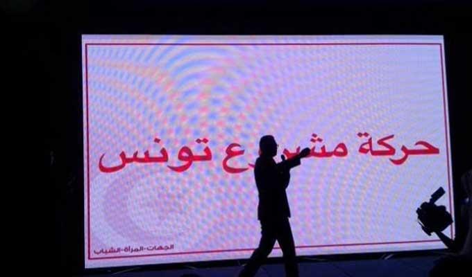 mouvement-projet-tunisie-directinfo