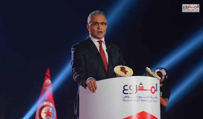 machrou_tounes_projet_Tunisie
