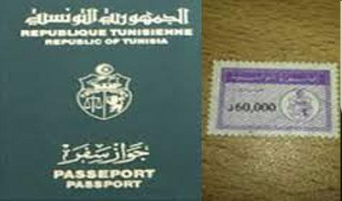 voyage tunisie faut il un passeport