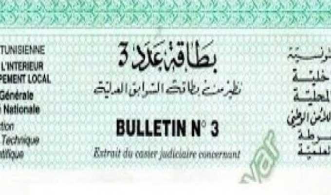 les tunisiens  u00e0 l u0026 39  u00e9tranger pourraient d u00e9sormais d u00e9poser une demande en ligne d u0026 39 extrait du casier