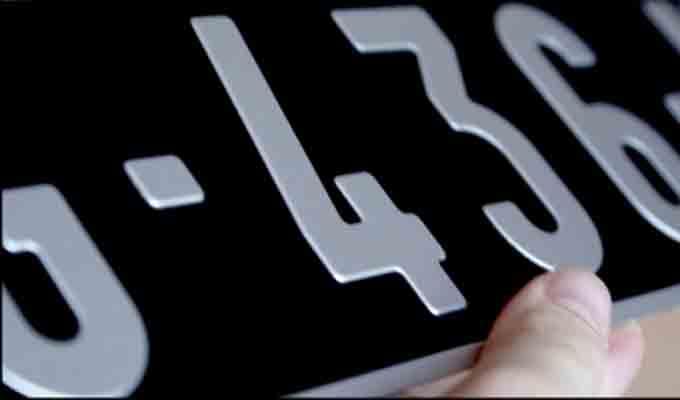 tunisie pol mique autour des plaques noires des voitures administratives directinfo. Black Bedroom Furniture Sets. Home Design Ideas