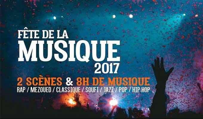 F te de la musique 2017 deux sc nes au centre ville de tunis le 21 juin directinfo - Fete de la musique 2017 date ...