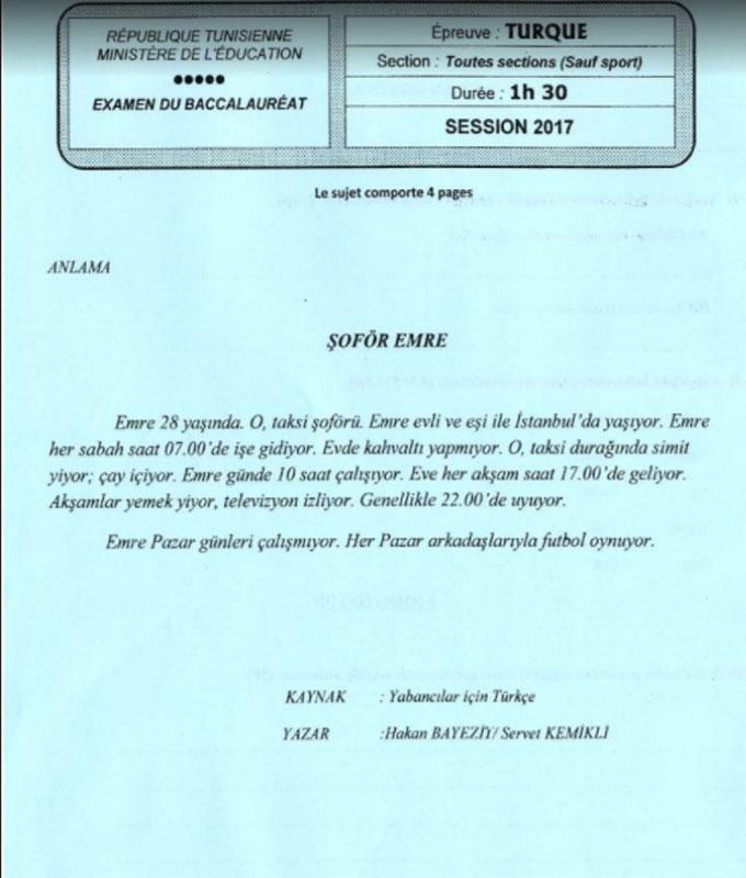 Tunisie Toutes Les Epreuves Des Matieres Optionnelles Du Bac