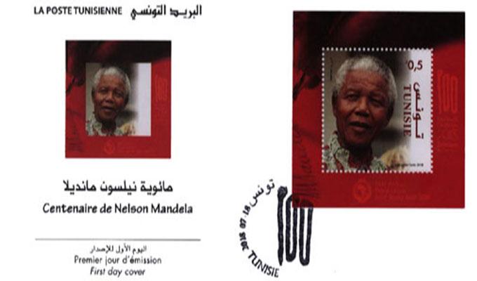 15/2018 : Centenaire de Nelson Mandela Nelson-mandela-timbre-poste-tunisie
