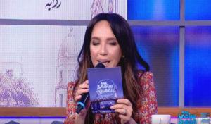 Tunisie : Maya Ksouri répond au message de Boubaker Akecha