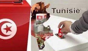 Sidi Bouzid : Affichage des listes préliminaires des électeurs