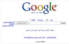 google2911.jpg
