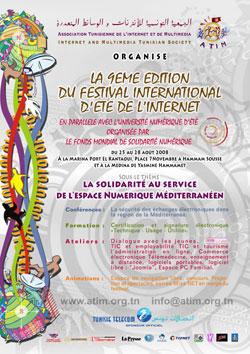 aff-festivalinternet1.jpg