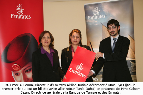 bte-emirates-awards-ceremony-1.JPG