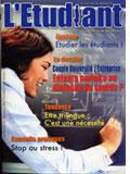 etudiant-04122010.jpg