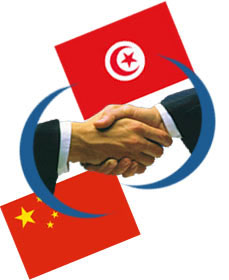 tunisie-chine-1.jpg