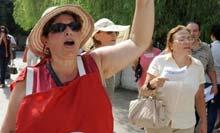 femme-tunisiennes-220.jpg
