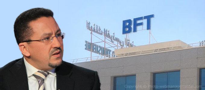 bft-abci-2013.jpg