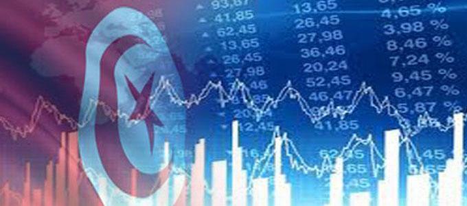 economie-tunisienne-01-2013-680.jpg