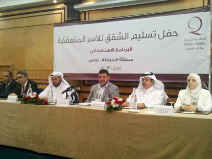 qatar-charity-logement.jpg