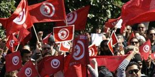 tunisie-electoral-2013.jpg