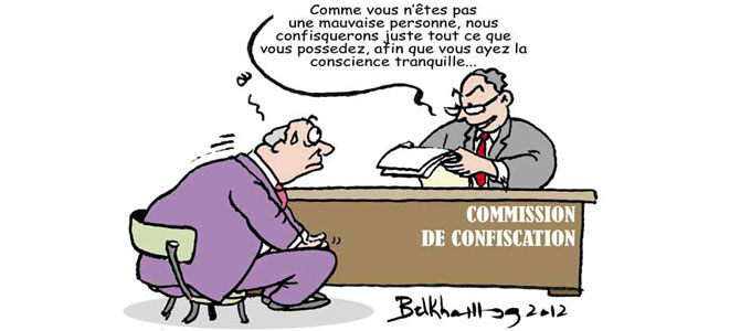 wmc-confiscation-caricature-680.jpg