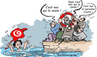 wmc-economie-sauve-tunisie.jpg