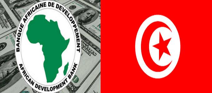 bad_tunisie-economie-680.jpg