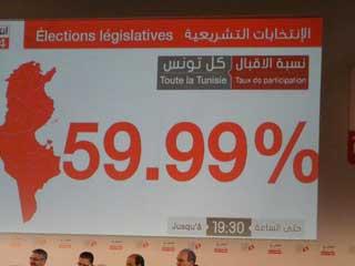 elctions-legislatives-26102014.jpg