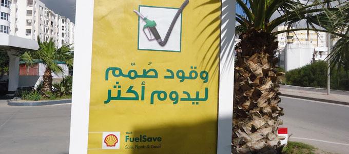 fuel-save-shell-680.jpg