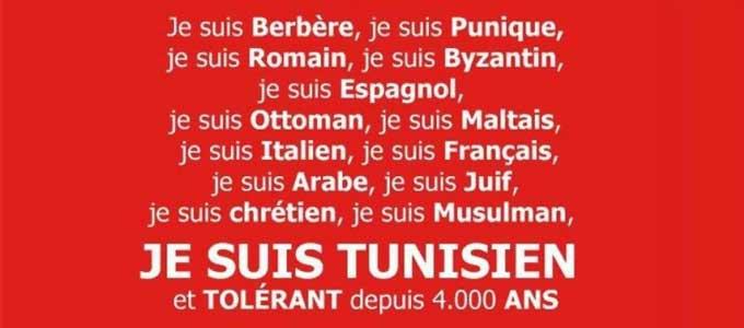 indentite-tunisienne-680.jpg
