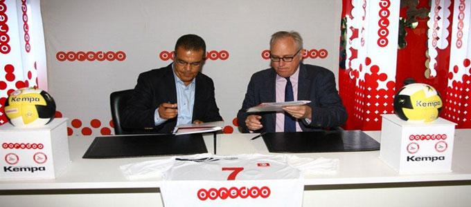 ooredoo-tunisie-1.jpg