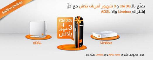 orange-livebox-adsl-01.jpg